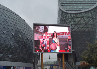 চীন High Brightness RGB LED Screen / P10 Outdoor Full Color LED Display 320mm*160mm সরবরাহকারী