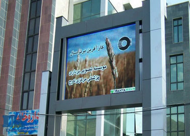 চীন P8 Big LED Video Display , Full color Outdoor Advertising LED Display Screen সরবরাহকারী