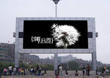 চীন Big Size P5 Outdoor Led Billboard Advertising , Hanging Thin Led Screen 1/8 Scan সরবরাহকারী
