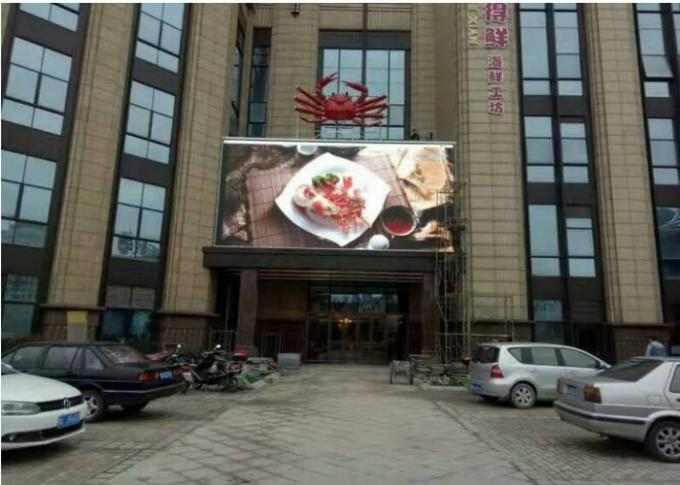 P5 Big Outdoor Full Color Led Display Panels 7500cd / ㎡ 1/8 Scan Driving method